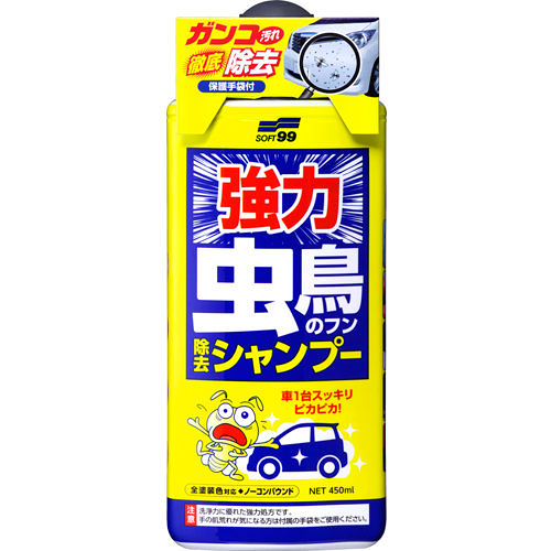 SOFT99 強力除蟲洗車精