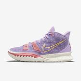 Nike Kyrie 7 Ep [CQ9327-501] 男 籃球鞋 運動 明星款 厄文 氣墊 避震 包覆 支撐 粉紫