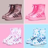 雨鞋套雨天防水鞋套女加厚耐磨防滑男女防雨鞋套兒童雨鞋套 韓語空間