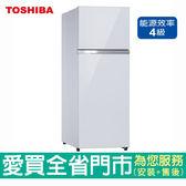 東芝409L雙門冰箱GR-TG46TDZ~A含配送到府+標準安裝【愛買】