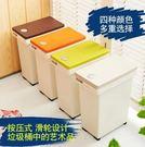 創意時尚衛生間廚房客廳家用長方形彈蓋塑膠...