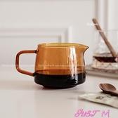 咖啡壺琥珀色耐高溫玻璃咖啡分享壺 棕色手沖咖啡下壺 單品咖啡分享壺 JUST M