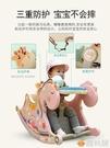 寶寶哄娃神器嬰兒安撫椅搖搖椅多功能兒童木馬玩具周歲生日禮物品 雅楓居