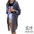 EASON SHOP(GW4260)韓版...