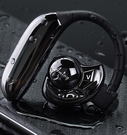 單耳藍芽耳機 無痛藍芽耳機掛耳式單耳無線超長待機續航安卓蘋果通用艾米尼/UFO  艾維朵