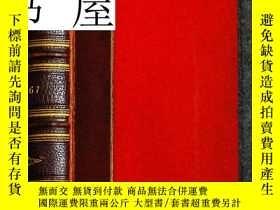 二手書博民逛書店1867年倫敦出版《藝術期刊》James罕見S. Virtue鋼