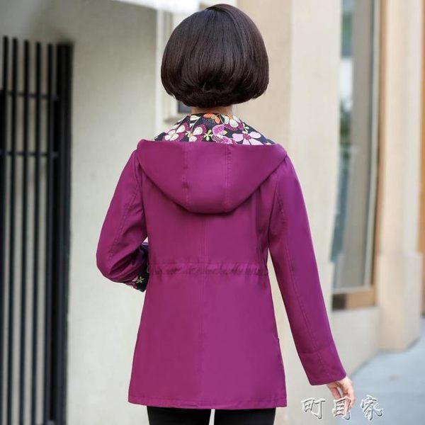 媽媽秋裝外套薄款夾克中老年女裝上衣40-50歲老年人風衣 町目家