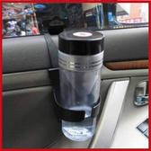 車用懸掛式杯架 飲料架 水杯架 全方位車用杯架 多功能車用杯架【AE10047】99愛買小舖