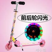 兩輪大童踏板車2二輪小孩滑滑車初學者 igo喵小姐