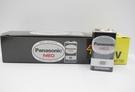全館免運費【電池天地】Panasonic國際牌 乾電池 碳鋅電池 黑色9V 6F22NNT 一盒12顆