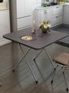 簡易折疊桌家用小戶型可折疊餐桌60×60×50cm簡約吃飯小折疊桌戶外便攜學生桌