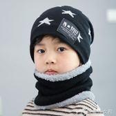 毛線帽 秋冬保暖兒童帽子男女寶寶卡通秋冬加絨保暖針織帽小孩護耳毛線帽 辛瑞拉