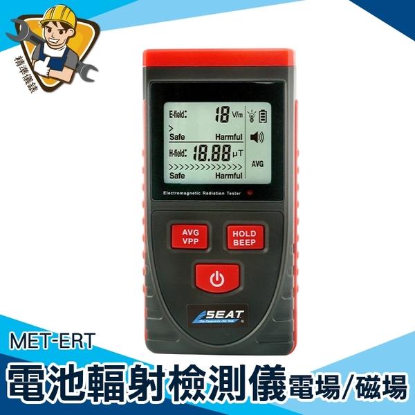 精準儀錶 【高斯計】檢測家電 電腦設備 電力系統 電場 手機/電腦/家電/基地台