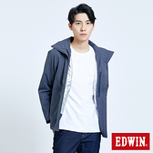 EDWIN 機能防潑水保溫 防寒外套-男款 丈青色