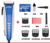 理髮器 977帶線理髮器電推剪家用成人兒童童電動剃頭刀電推子靜音【快速出貨八折搶購】
