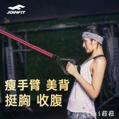拉力器 彈力繩女運動健身器材拉力器瑜伽瘦手臂訓練背 nm8957【VIKI菈菈】
