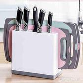 刀架家用多功能菜板架砧板架收納架廚房用品大容量放刀具 KB7275 【歐爸生活館】