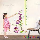 壁貼【橘果設計】牽牛花身高尺 DIY組合壁貼/牆貼/壁紙/客廳臥室浴室幼稚園室內設計裝潢
