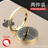 肯索亞手機指環支架金屬創意鐘表6p小米vivo通用適用蘋果手指環扣女款透明超薄 美眉新品
