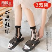 絲襪女夏季薄款玻璃絲水晶襪長筒襪小腿及膝襪光腿神器潮襪 雙十二全館免運