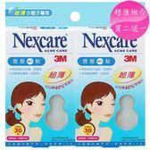 3M Nexcare 荳痘隱形貼 超薄小痘子專用分享包 60入 買二送一