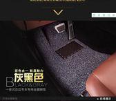 絲圈腳墊 適配日產專用18款天籟軒逸新逍客奇駿藍鳥騏達汽車全包圍絲圈腳墊