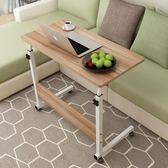 電腦桌懶人桌臺式家用床上書桌簡約小桌子簡易折疊桌可移動床邊桌「輕時光」