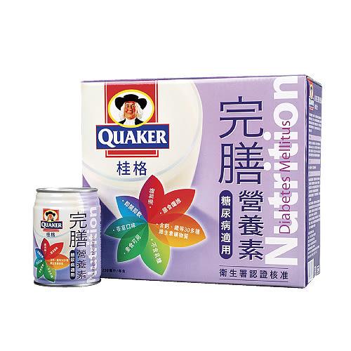 桂格完膳營養素50鉻配方(糖尿病適用)250ml*6瓶【愛買】