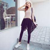 假兩件打底褲裙女外穿春秋季薄款韓版加絨修身顯瘦蕾絲潮流 DN1010【VIKI菈菈】