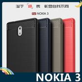NOKIA 3 戰神碳纖保護套 軟殼 金屬髮絲紋 軟硬組合 防摔全包款 矽膠套 手機套 手機殼 諾基亞