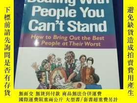 二手書博民逛書店Dealing罕見With People You Cant St