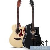 吉他民謠吉他40寸41寸木吉他初學者入門學生男女樂器YYJ 育心小賣館