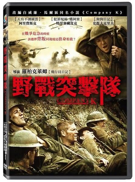 野戰突擊隊 DVD (購潮8)