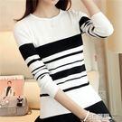 秋裝新款韓版女裝修身條紋圓領毛衣長袖套頭針織衫打底衫短款 3C優購