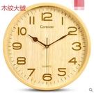 凱諾時木紋鐘錶客廳掛鐘藝術時尚創意靜音 12英寸(直徑30.5cm)2個顏色