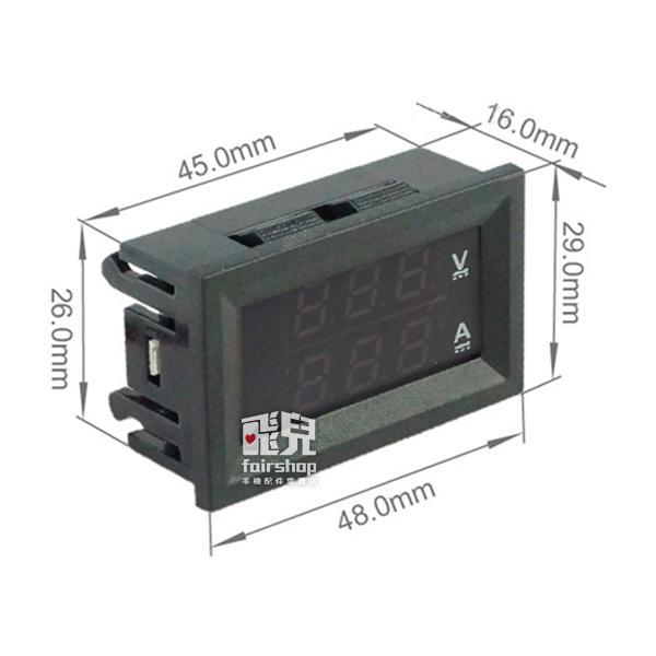 【妃凡】含分流器!DC0-100V 雙數顯電流電壓表 100A 紅藍 LED 直流 電壓 電流表 數位電流 231