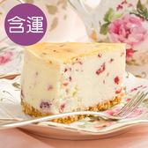 【振頤軒】洛神花重乳酪起士蛋糕(6吋) 含運