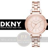 DKNY國際精品經典時尚簡約腕錶NY2584公司貨/禮物/情人節