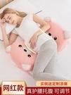 孕婦枕孕婦枕頭護腰側睡枕側臥靠枕睡墊孕期u型睡枕托腹g睡覺神器床抱枕 小山好物