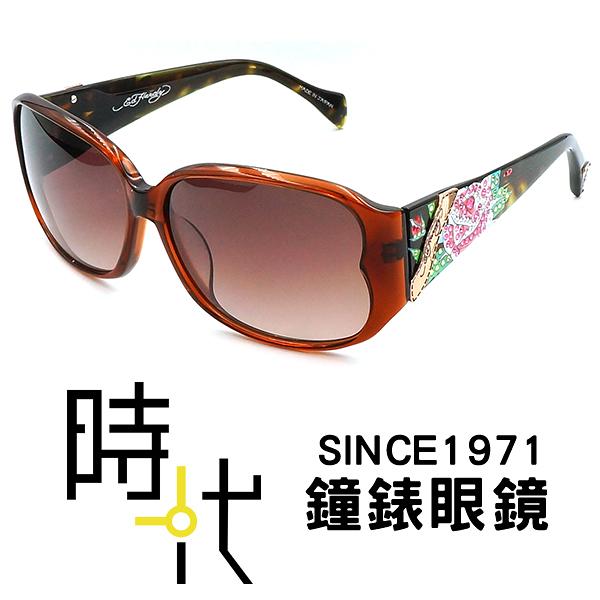 【台南 時代眼鏡 ED Hardy】墨鏡太陽眼鏡 ROSE BROWN HORN 美式潮流x日本工藝