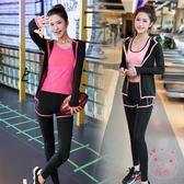 售完即止-瑜伽服新品速幹衣五件套夏季健身房運動套裝女專業跑步服寬鬆10-12(庫存清出T)