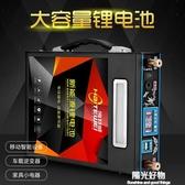 大容量鋰電池鋰電池12v大容60ah超輕逆變器專用戶外大功率100電瓶蓄電池大容量 NMS陽光好物
