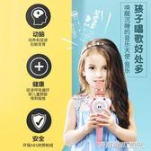 手機麥克風無線藍芽家用自帶音響一體電腦通用女孩玩具小話筒ATF  英賽爾3