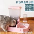 寵物自動喂食喂水器大容量貓狗通用自動飲水機二合一貓碗喂食器 NMS小艾新品