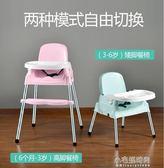 倍易加寶寶餐椅兒童吃飯椅子宜家嬰兒用可折疊便攜式多功能餐桌椅YXS『小宅妮時尚』