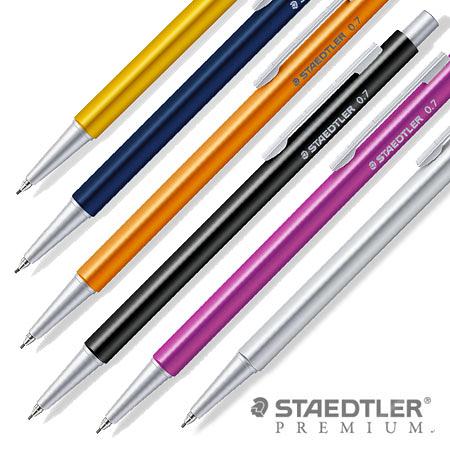 施德樓 PREMIUM Organizer Pen系列自動筆 6色桿 9POP4 / 支
