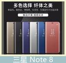 Samsung 三星 Note 8 電鍍...