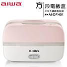 【AIWA】愛華方形電飯盒 (AI-DFH01)