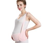 托腹帶孕婦用品產前透氣肩挎式拖腹護腰帶夏季薄款懷孕期棉質