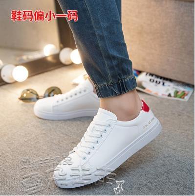 板鞋秋季男鞋小白鞋男韓版白色板鞋男運動休閒鞋透氣春季新品